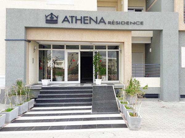 Athena I